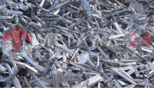 Вывоз алюминия